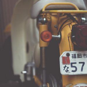 Cek Pemilik Plat Nomor Kendaraan Secara Online