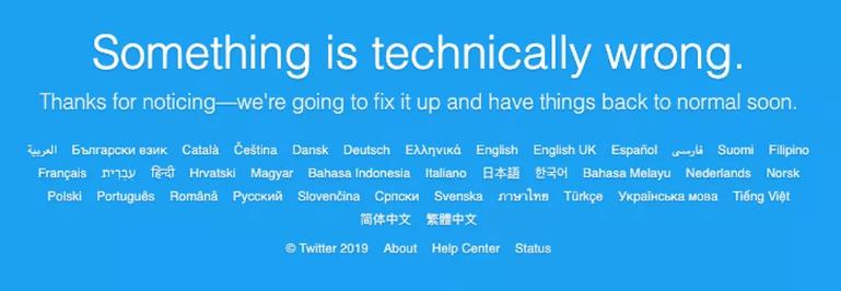 twitter error coment