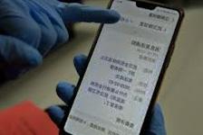 Deteksi Virus Corona Dengan Smartphone